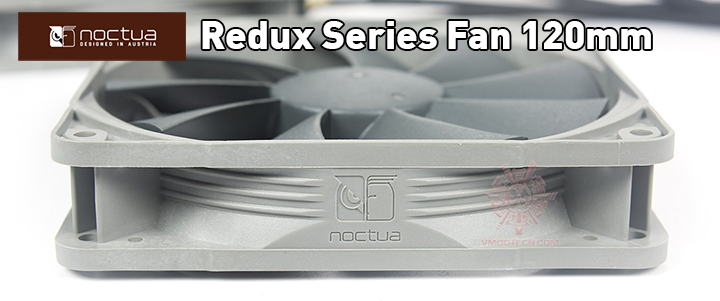 Noctua Fan Redux Series 120mm Review
