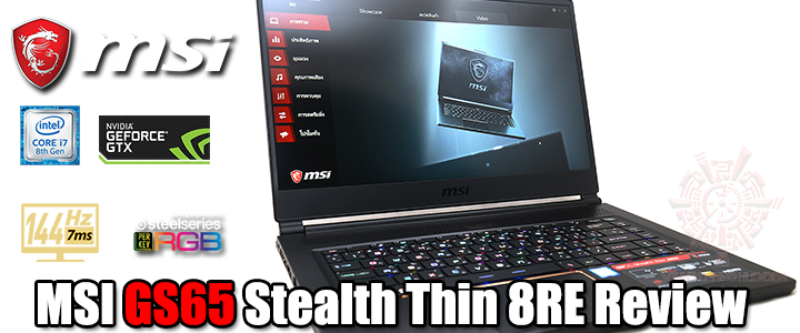 default thumb MSI GS65 Stealth Thin 8RE Review