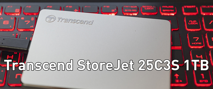 Transcend StoreJet 25C3S 1TB Review