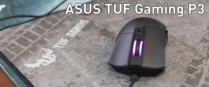 default thumb ASUS TUF Gaming P3 Mouse Pad Review