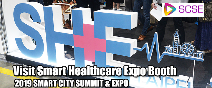 smart-healthcare-expo-2019-smart-city-summit-expo