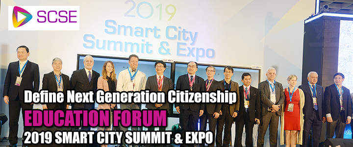 define-next-generation-citizenship-education-forum-2019-smart-city-summit-expo