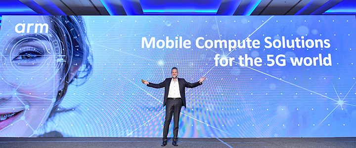 default thumb arm Mobile Compute Solution for 5G World