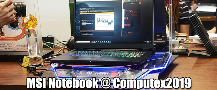 MSI Notebook @ Computex 2019