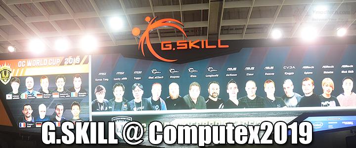 G.SKILL @ Computex2019