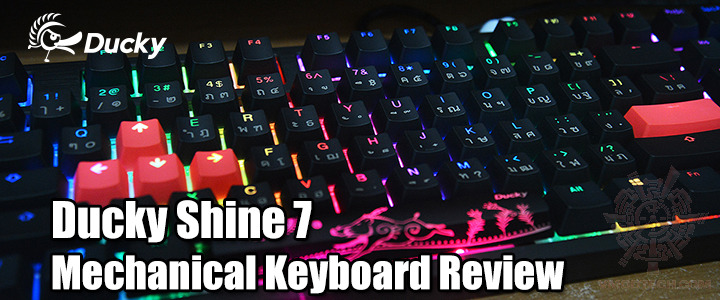 default thumb Ducky Shine 7 Mechanical Keyboard Review
