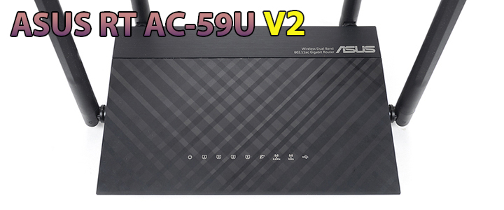 ASUS RT AC-59U V2 - AC1500 Dual Band WiFi Router Review