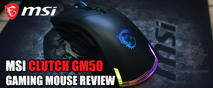 default thumb MSI CLUTCH GM50 GAMING MOUSE REVIEW