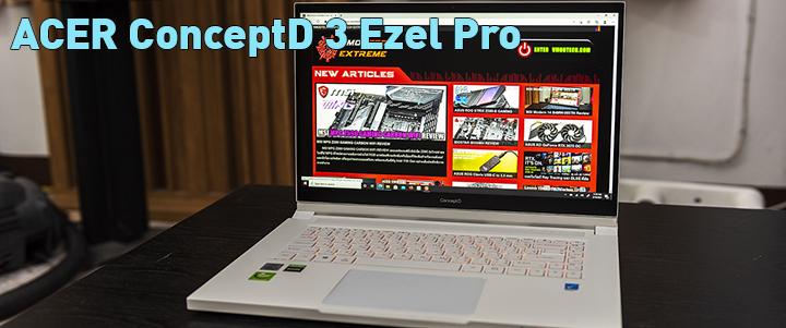 ACER ConceptD 3 Ezel Pro Review