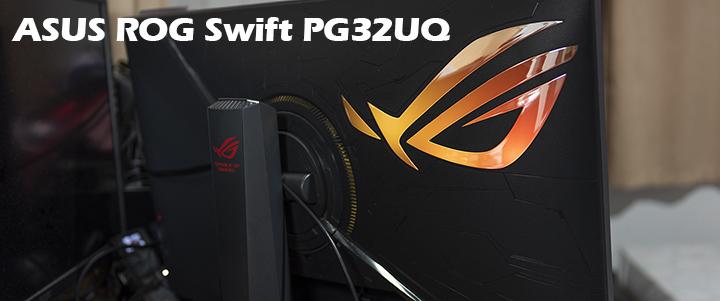 ASUS ASUS ROG SWIFT PG32UQ Review