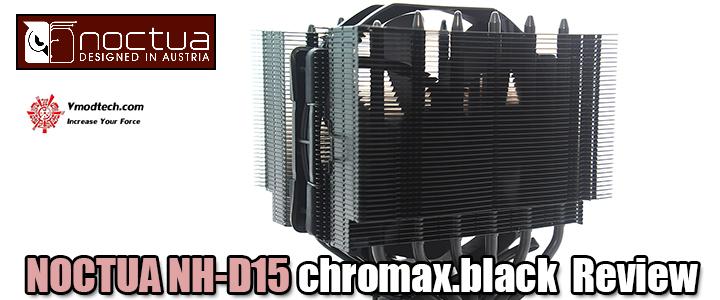 NOCTUA NH-D15S chromax.black CPU cooler Review