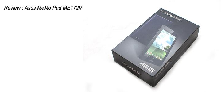 default thumb Review : Asus MeMo Pad ME171V