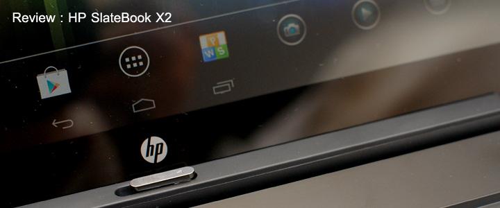 default thumb Review : HP SlateBook X2 แท็บเล็ต + โน๊ตบุ๊ค Android Tegra 4 Quadcore