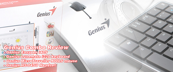 1280547448Untitled 1 Combo Review Accessories สำหรับ PC เครื่องใหม่จาก Genius ภาคสอง