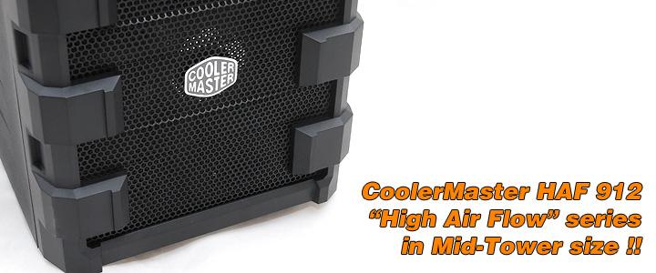 1283184823DSC 5267copy Review : CoolerMaster HAF 912 Mid Tower ลูกเล่นเด็ด ในราคาเบาๆ