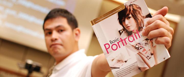 1288544828DSC 6703 เปิดตัวหนังสือ Basic Portrait by Zaddman พร้อมภาพสาวๆจาก Workshop !