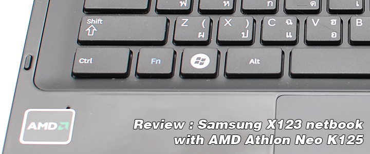 1289154012DSC 6769copy Review : Samsung X123 Netbook with AMD Athlon II Neo K125