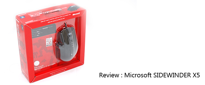 1292001487DSC 6336s Review : Microsoft Sidewinder X5 Gaming mouse