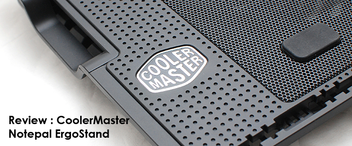 1292084609DSC 7482copy Review : CoolerMaster NotePal ErgoStand