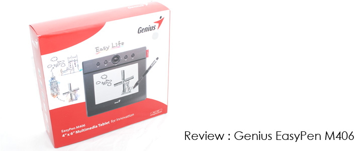 1293863103DSC 7600 Review : Genius EasyPen M406