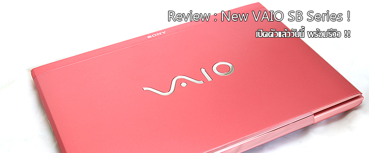 13000321922copy Review : Sony VAIO SB Ultra portable 13.3 Notebook
