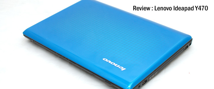 1309969036DSC 0878copy Review : Lenovo Ideapad Z470