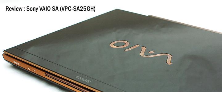 1312380461DSC 0036copy Review : Sony VAIO SA (VPC SA25GH)