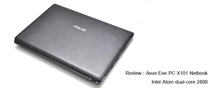 1329548785DSC 9769copy Review : Asus Eee PC X101 netbook