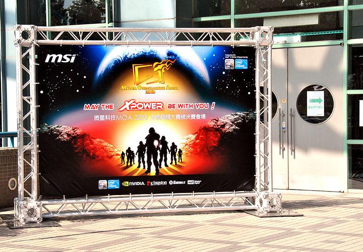 176 MSi MOA 2010 Worldwide Grand Final
