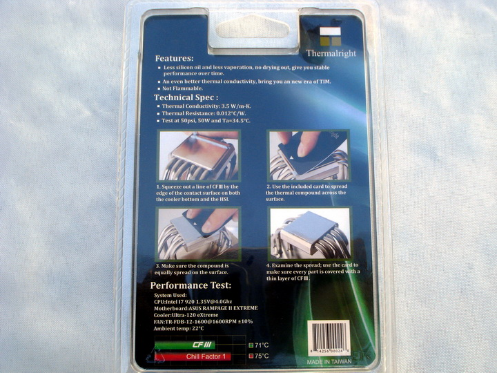 dsc09283 Thermalright CF3 Thermal Grease