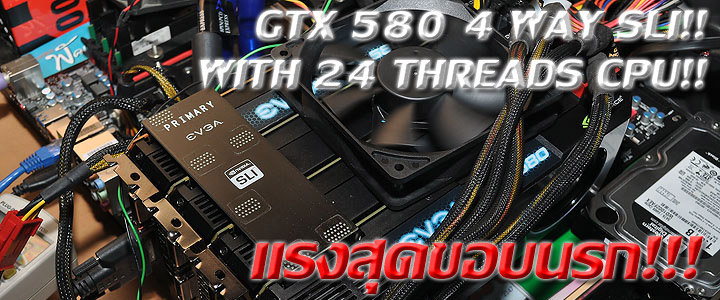 gtx 580 4 way sli GeForce GTX 580 4Way SLI with 24Threads CPU!!!