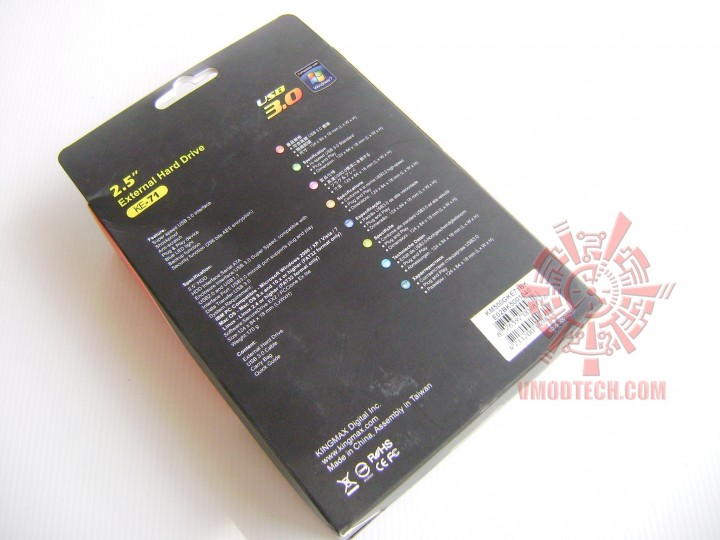 dsc04862 720x540 KINGMAX KE 71 External Hard Drive 2.5 500GB USB3.0