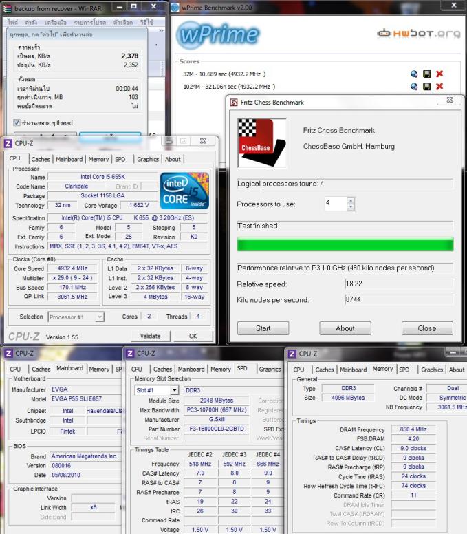 variety1 Intel Core i5 655K Processors