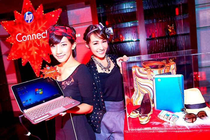 jadefoto0030 เอชพีชวนเหล่าคนดังร่วมปาร์ตี้ Amplify Your Christmas เร่งโวลุ่มแห่งความสุข ต้อนรับปีใหม่แบบไม่ซ้ำใคร