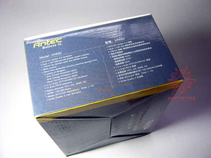 antec450w 04 720x540 Antec VP450 Basiq Power [450w] : Review