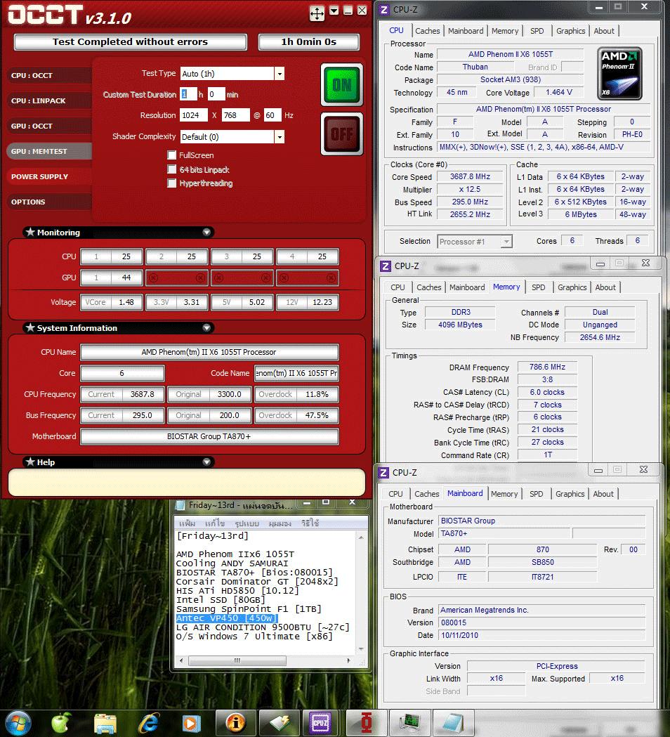 occt info2 Antec VP450 Basiq Power [450w] : Review