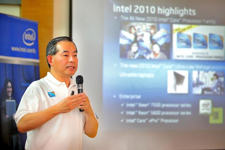 1 สรุปเทคโนโลยีและกิจกรรมอินเทลในปี 2553