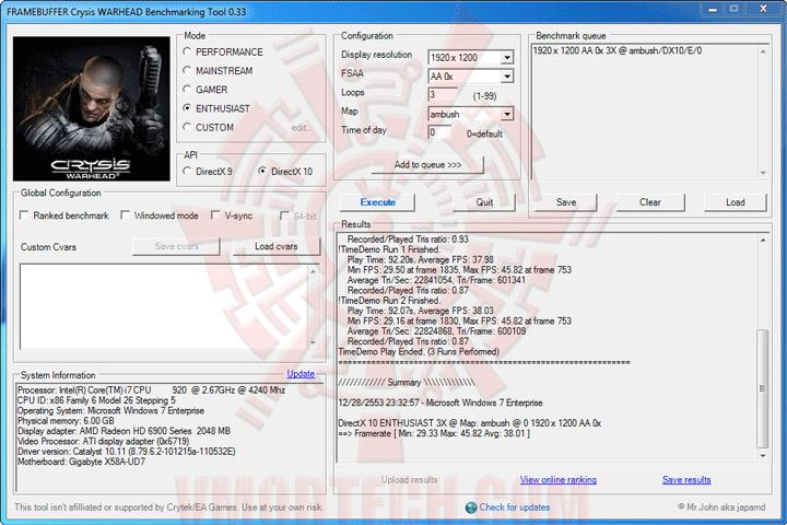 wh 2 ปลดปล่อยพลัง HD 6950 ให้กลายเป็น HD 6970 กันแบบเต็มๆง่ายๆและแรงๆ