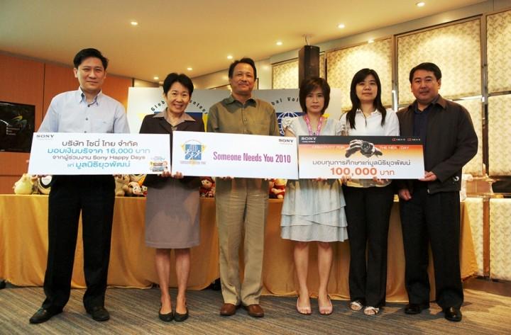 group 720x473 โซนี่ไทยจัดกิจกรรม Someone Needs You มุ่งสร้างโอกาสเยาวชน มอบทุนการศึกษา และของเล่น สนับสนุนโครงการในมูลนิธิยุวพัฒน์