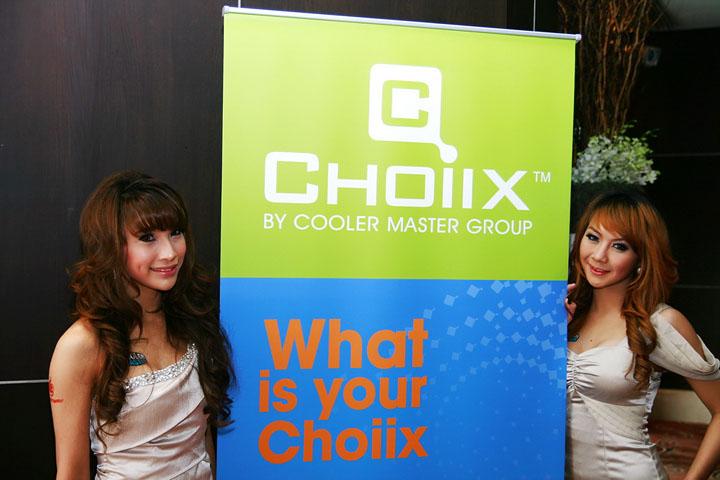 cm 03 Cooler Master ตอกย้ำความเป็นผู้นำแบรนด์ เคส เพาเวอร์ซัพพลาย ซีพียูคูลเลอร์และอุปกรณ์ระบายความร้อนในเมืองไทย จัดสัมมนาและเลี้ยงขอบคุณคู่ค้าและสื่ออย่างยิ่งใหญ่ เพื่อร่วมฉลองในความสำเร็จนี้ร่วมกัน