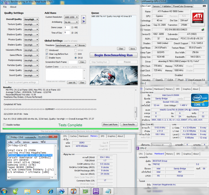 51x100 145v pll1912v ddr3 934clbyspdgame crysiscputest 3737 720x673 Biostar TP67XE Extreme Edition : Review