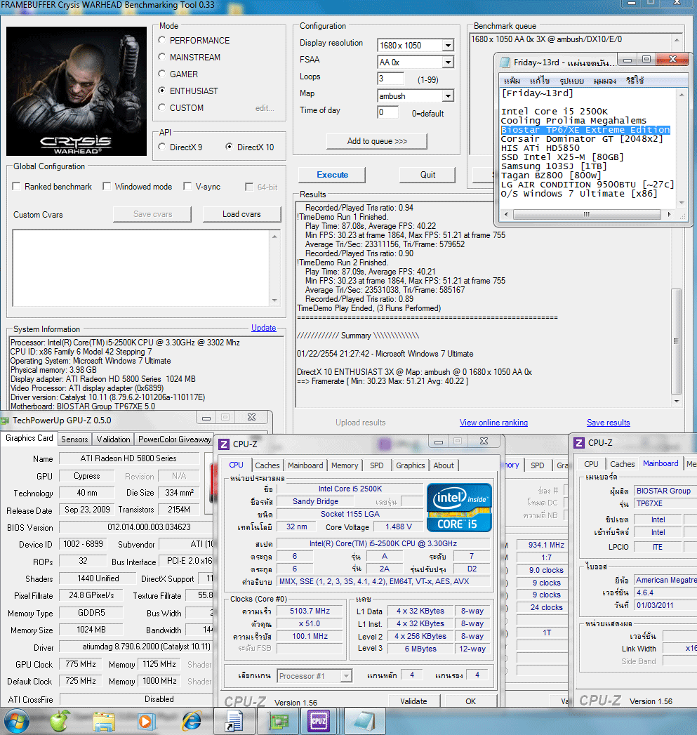 51x100 145v pll1912v ddr3 934clbyspdgame crysiswh 4022 Biostar TP67XE Extreme Edition : Review