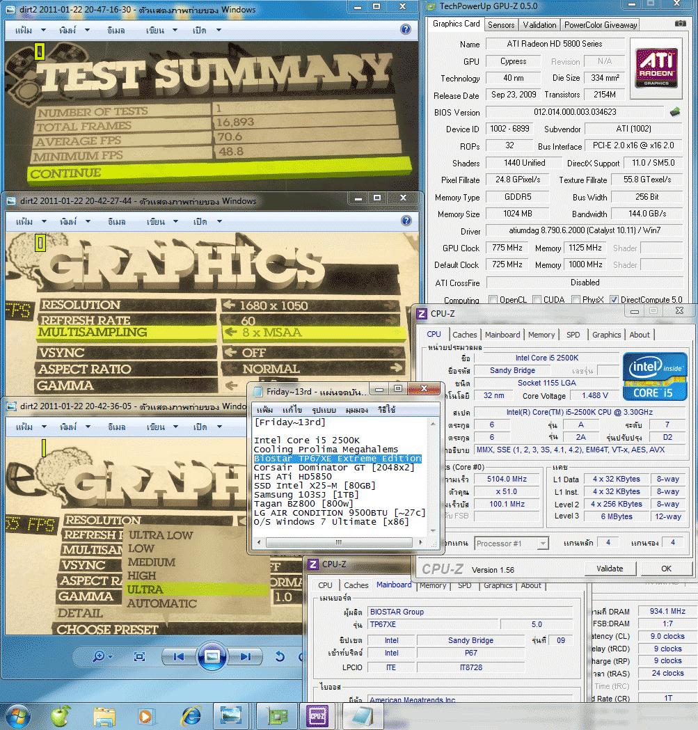 51x100 145v pll1912v ddr3 934clbyspdgame dirt2 706 Biostar TP67XE Extreme Edition : Review