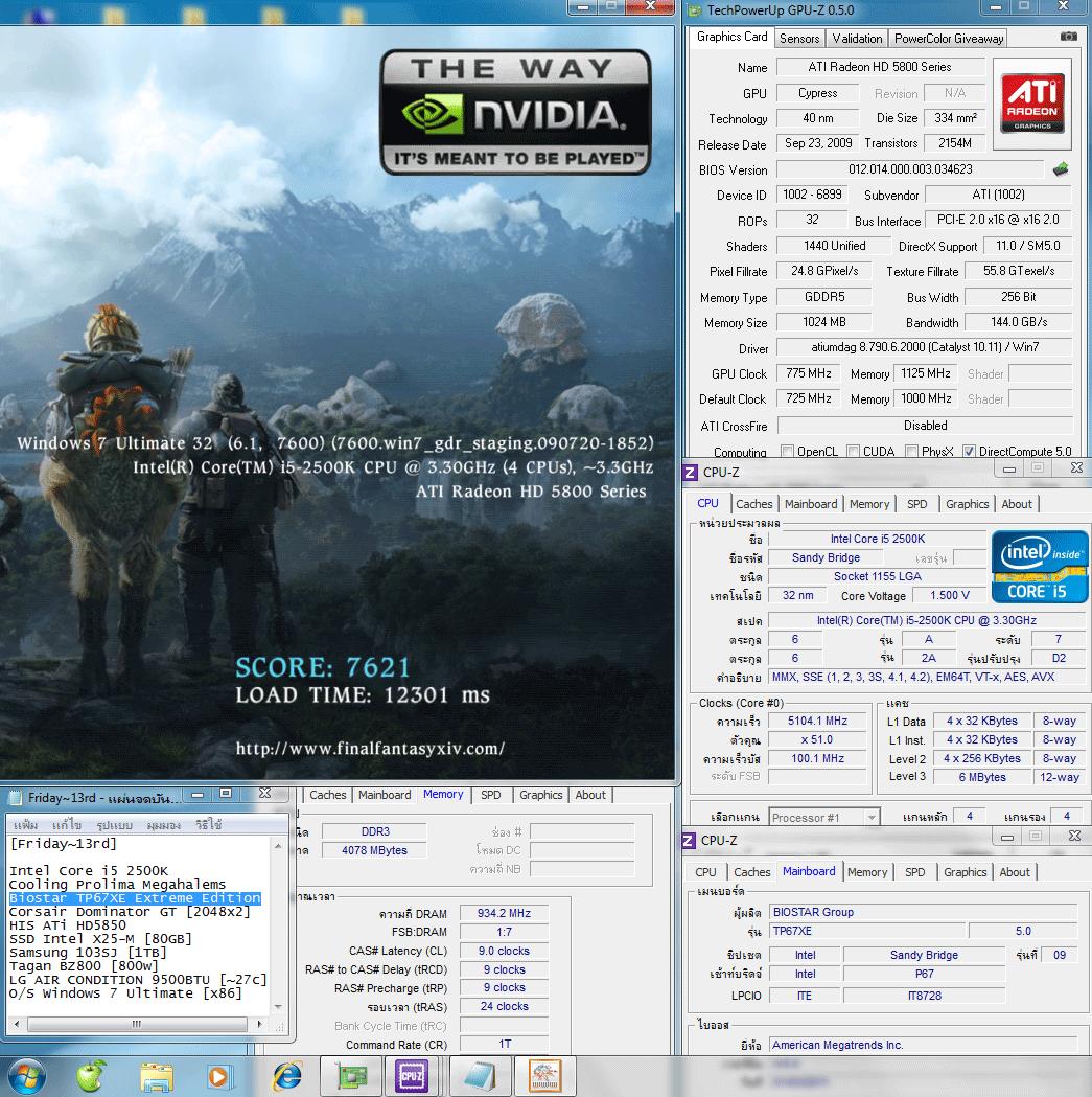 51x100 145v pll1912v ddr3 934clbyspdgame finalfantasy 7621 Biostar TP67XE Extreme Edition : Review