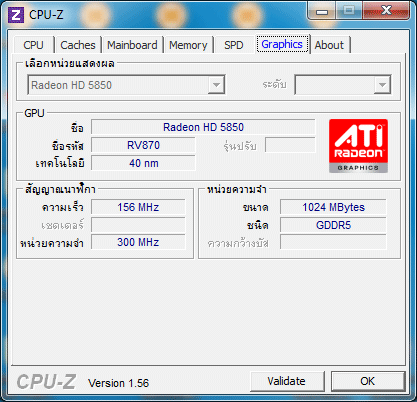 51x100 147v pll1912v ddr3 934clbyspdcpuz graphic Biostar TP67XE Extreme Edition : Review