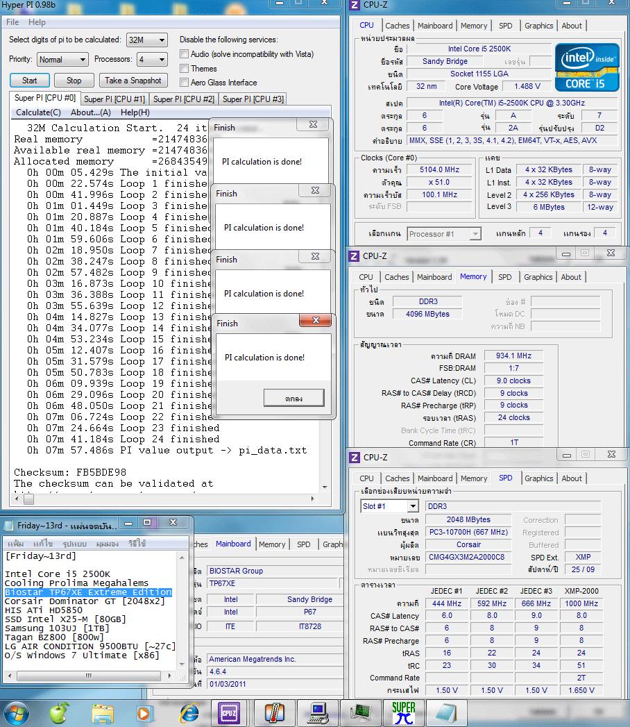 51x100 147v pll1912v ddr3 934clbyspdhyperpi32m Biostar TP67XE Extreme Edition : Review