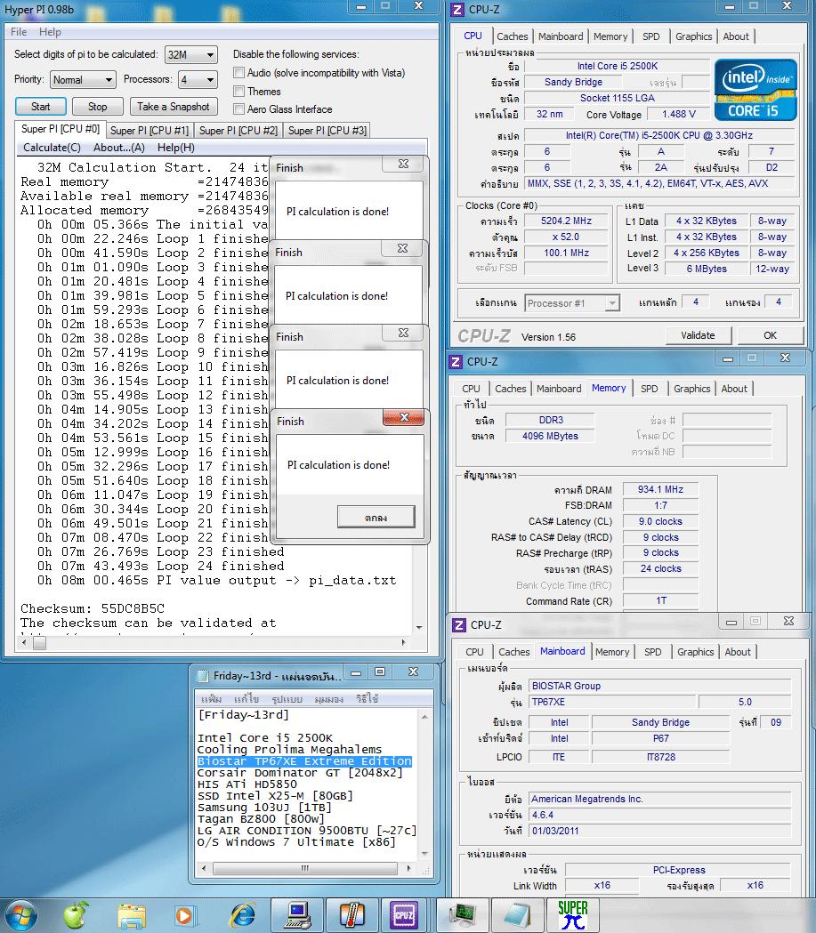 52x100 147v pll1912v ddr3 934clbyspdhyperpi32m Biostar TP67XE Extreme Edition : Review