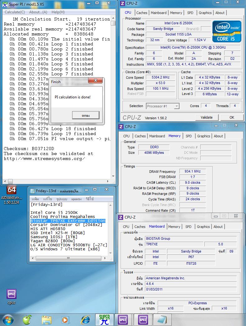 53x100 150v pll1912v ddr3 934clbyspdsuperpi1m Biostar TP67XE Extreme Edition : Review