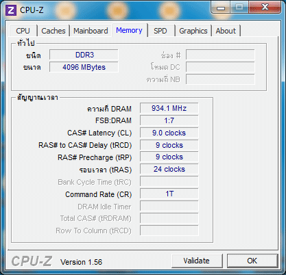 51x100 147v pll1912v ddr3 934clbyspdcpuz memory Biostar TP67XE Extreme Edition : Review