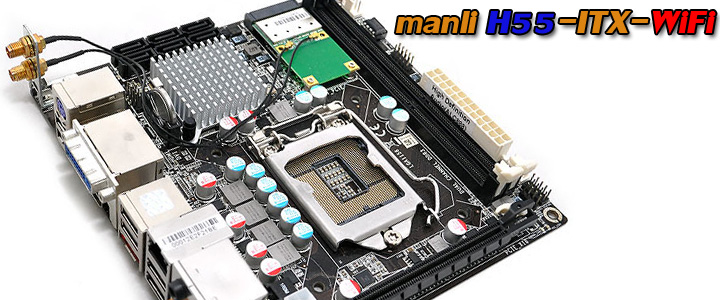 manli h55 itx wifi manli H55 ITX WiFi Motherboard Review